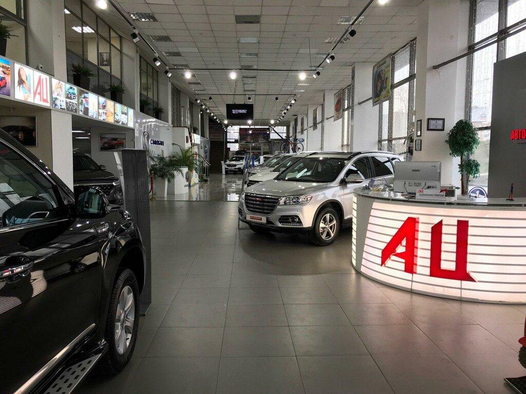Автосалон центральный москвы новые автомобили ломбард магазин в москве цены