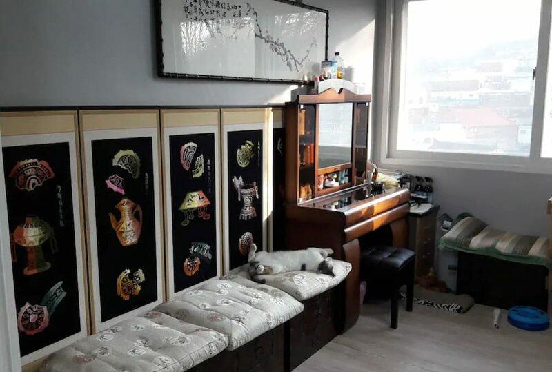 Seoul Guest House