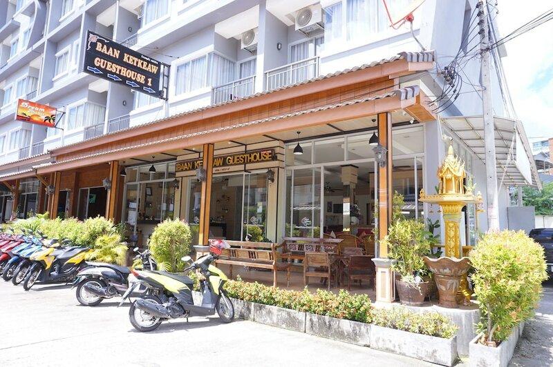 Baan Ketkeaw Guesthouse 1