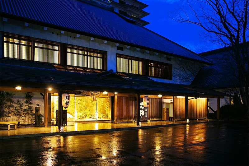 1000 Years Of Tradition - Akiu Onsen Sakan