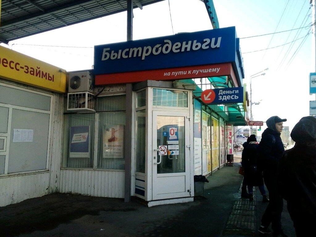 банк хоум кредит ессентуки телефон