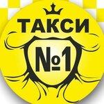 Служба Такси в Голицыно