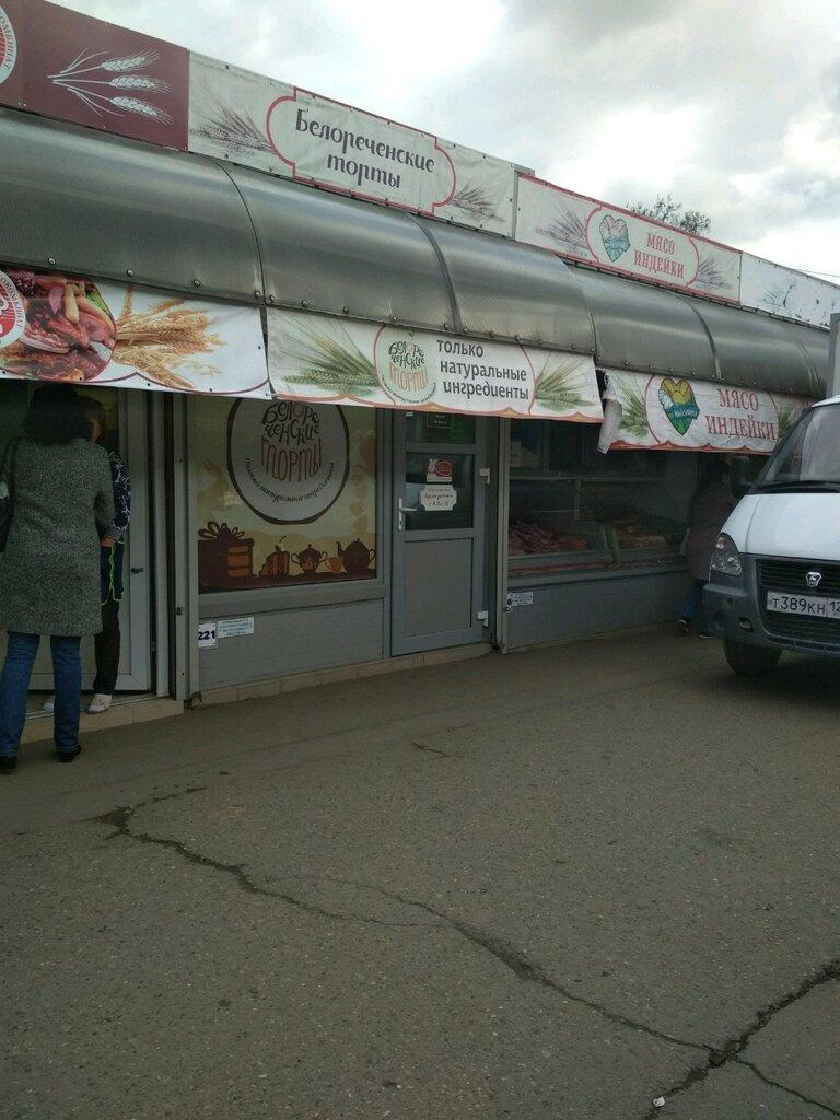 когда белореченские торты на заказ в краснодаре фото описание