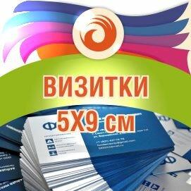 полиграфические услуги — Люкс-Полиграфия — Магнитогорск, фото №1