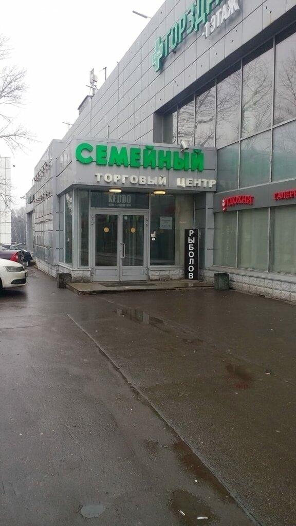 Авто ломбарды в зеленограде как при покупке машины узнать под залогом она или нет