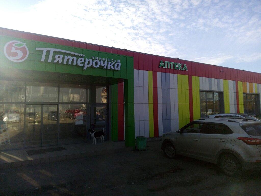 аптека — Планета здоровья — Москва и Московская область, фото №1