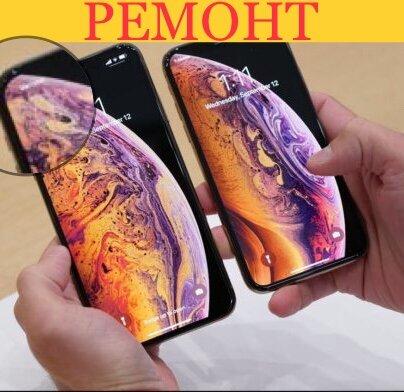 ремонт телефонов — 03me ремонт Apple, Xiaomi, Sony, Samsung — Москва, фото №9