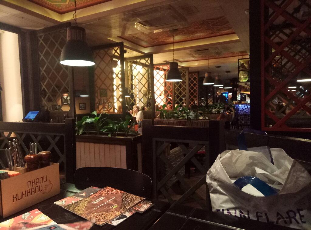 restaurant — Restoran Pkhali-Khinkali — Санкт-Петербург, фото №9