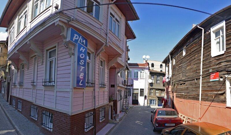 İpek Ottoman Suites