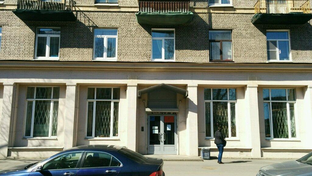 Мировой суд кузнецкого района новокузнецка