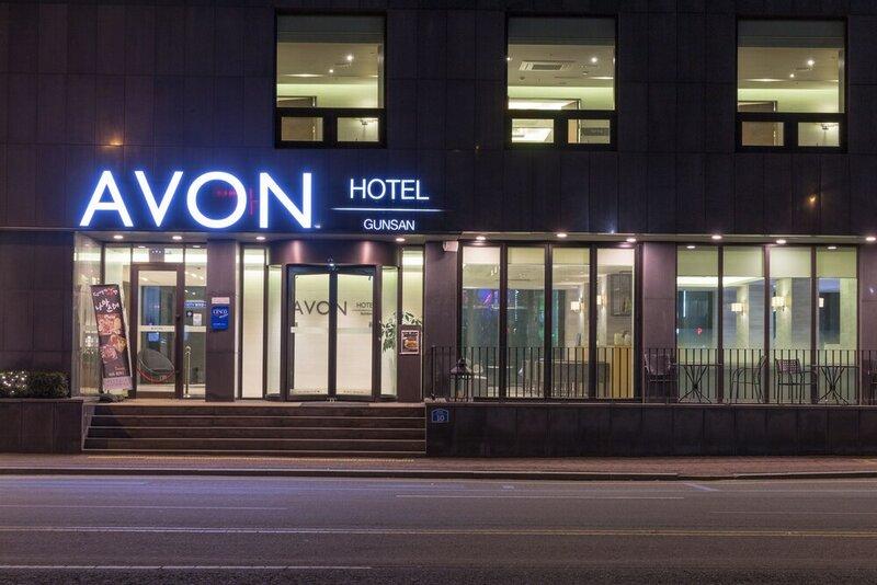 Savills Hotel Gunsan