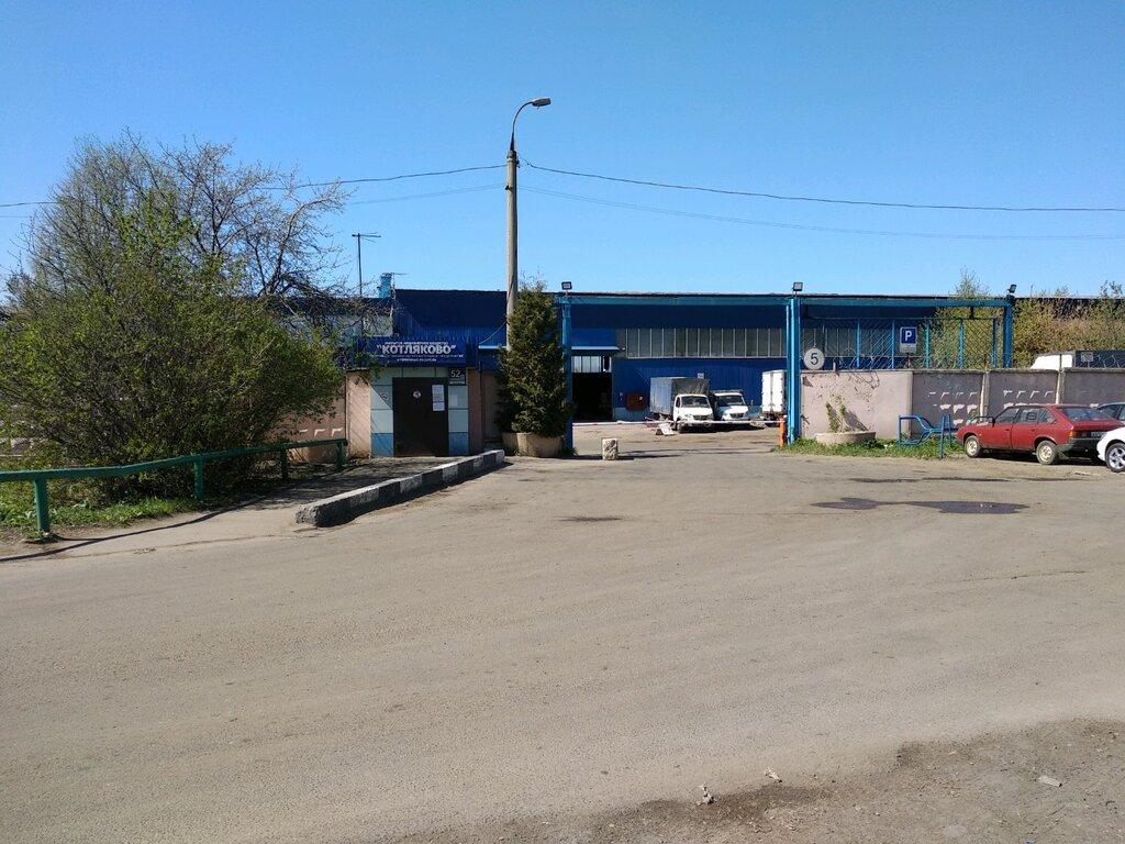 приём вторсырья — Котляково — Москва, фото №2