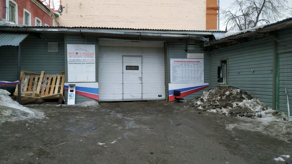 изначально срочное фото нижний новгород нижегородский район важное, что надо