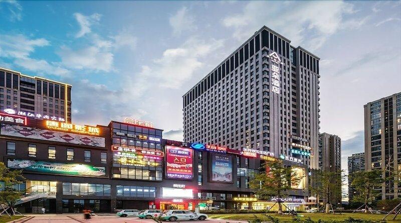 Atour Hotel Binjiang Binwen Road Hangzhou