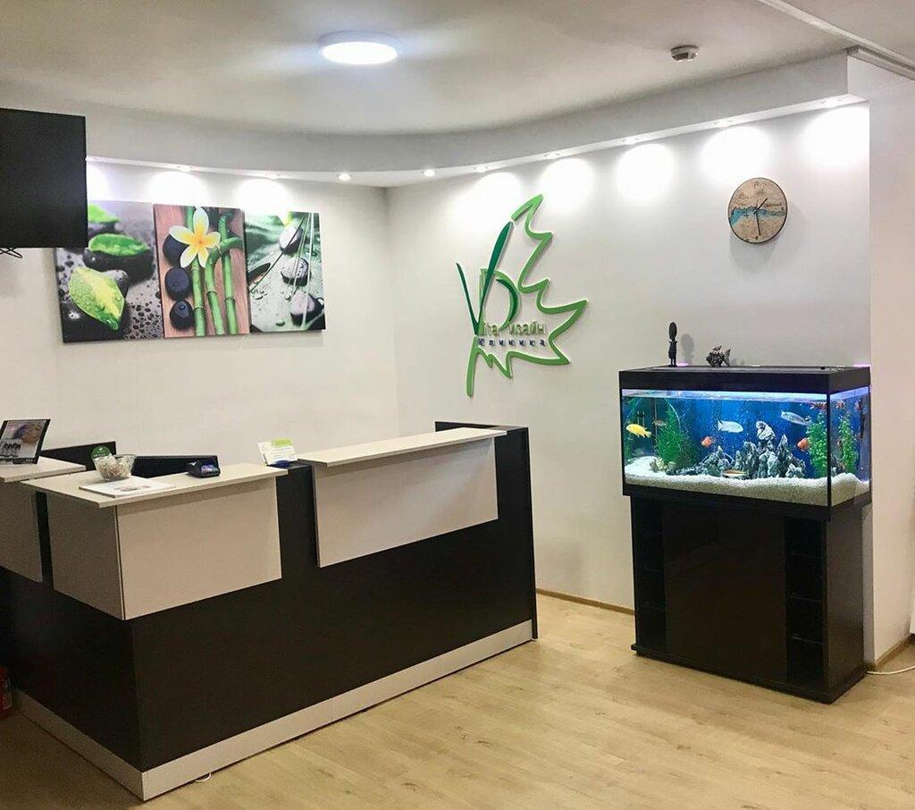 медцентр, клиника — ВитаДизайн — Владивосток, фото №2