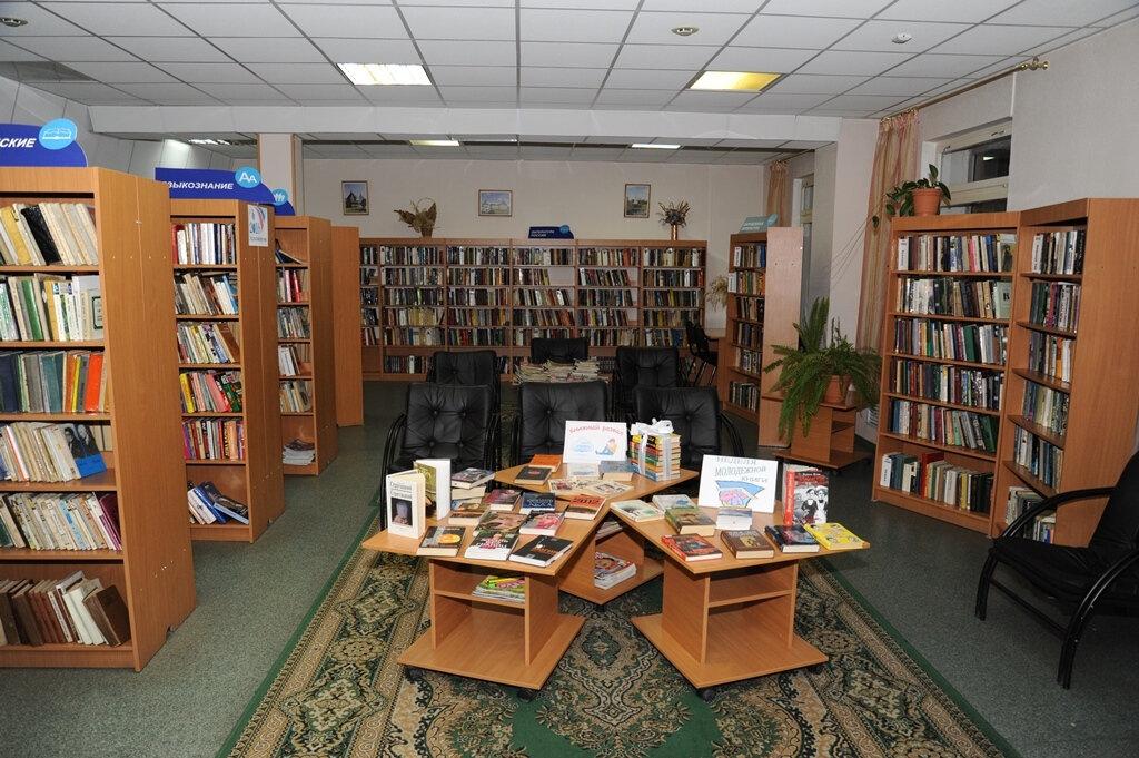 Картинки пушкинской библиотеки