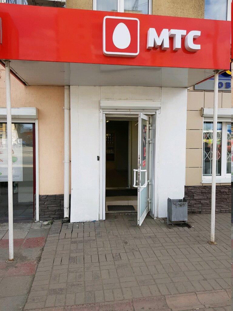 Мтс кемерово магазин