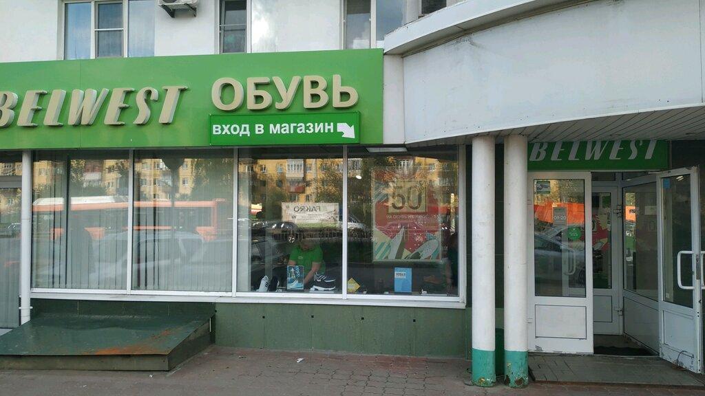 37ebb252a Belwest - магазин обуви, метро Заречная, Нижний Новгород — отзывы и ...