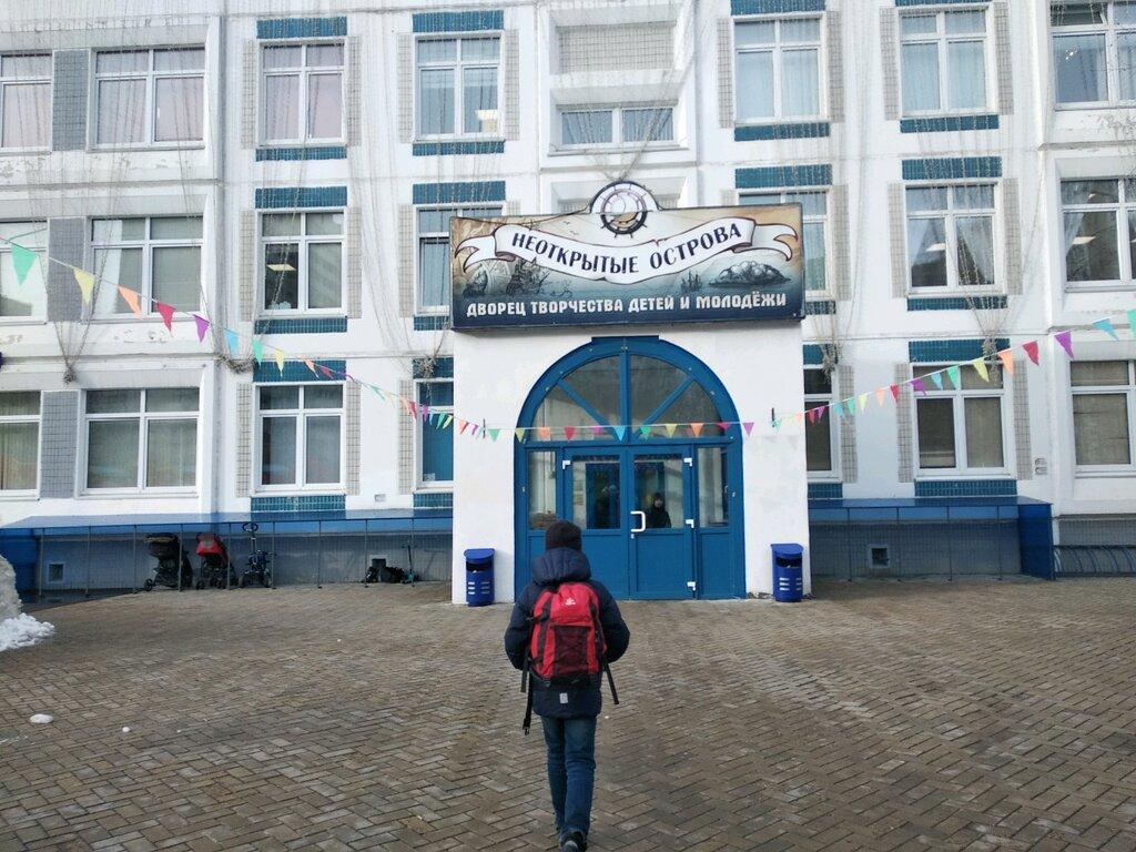 туристический клуб москва