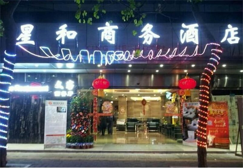 Xinghe Xinfeng Business Hotel