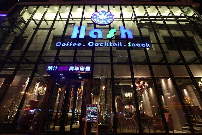 Harbin Hash International Youth Hostel