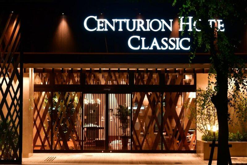 Centurion Hotel Nara Station