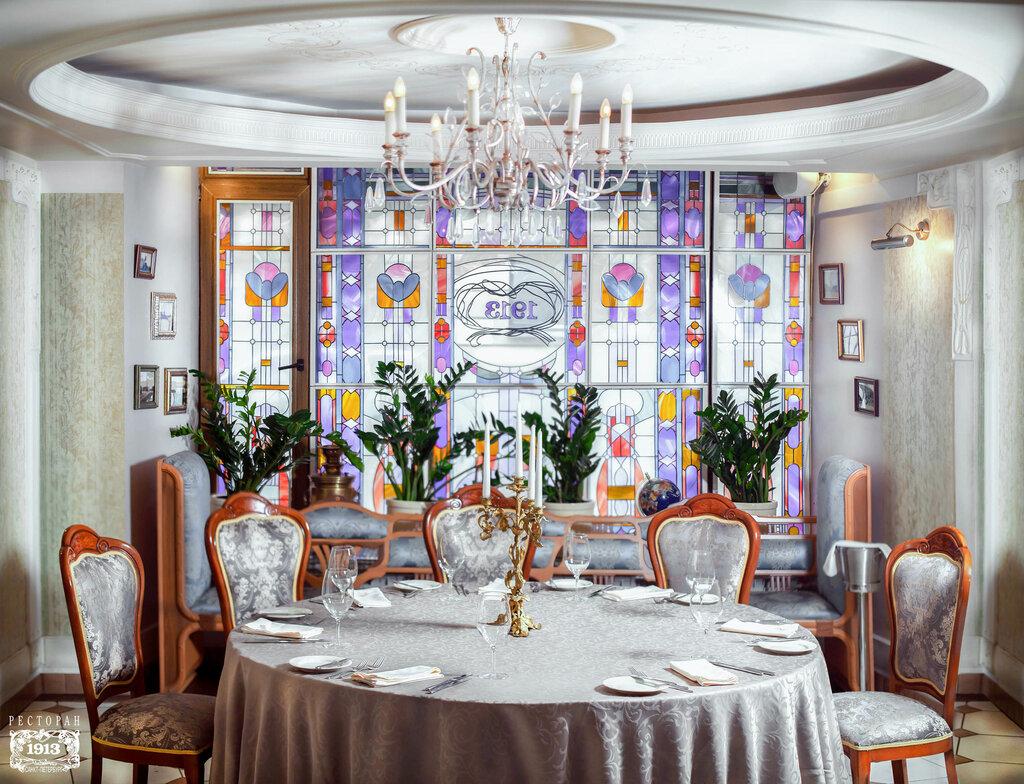 catering — Restaurant 1913 — Saint Petersburg, photo 1
