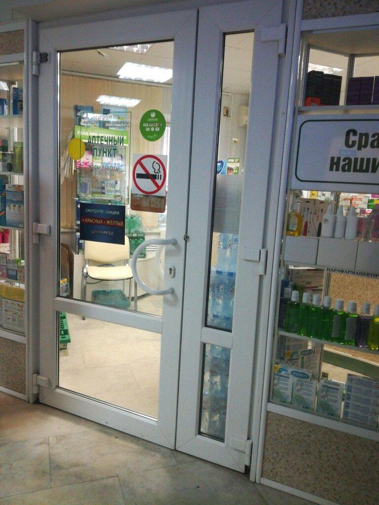 Аптеки картинки воронеж телефон