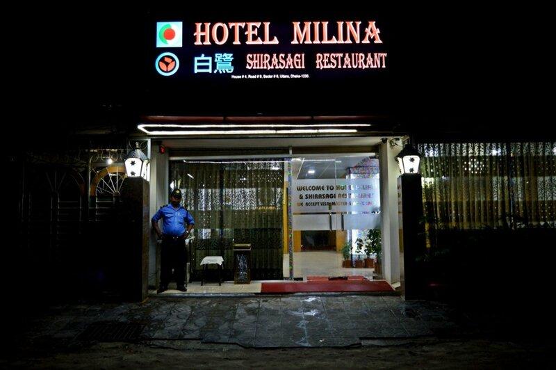 Milina