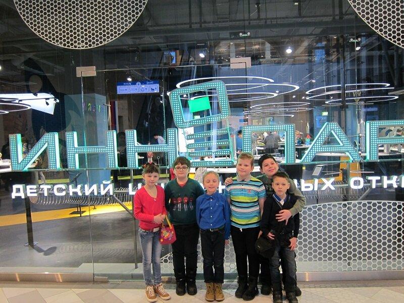 центр развития ребёнка — Иннопарк — Москва, фото №8
