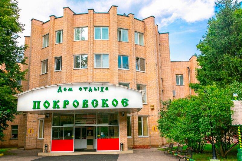 Парк-Отель Покровское