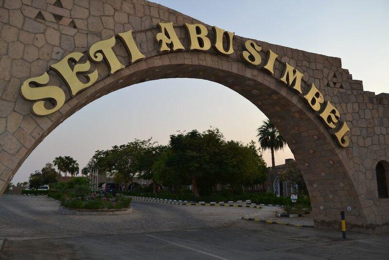 Seti Abu Simbel Hotel