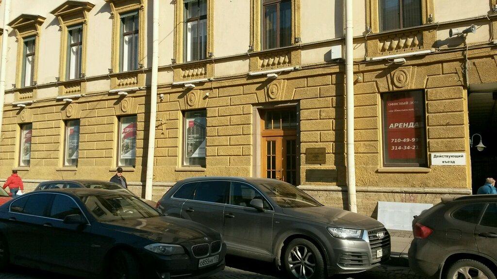 бизнес-центр — Бизнес-центр Офисный дом на Итальянской 2 — Санкт-Петербург, фото №2