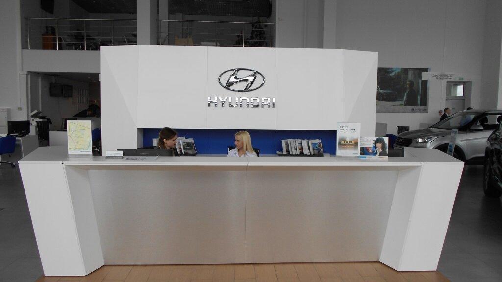 автосалон — Автомир Hyundai — Брянск, фото №3