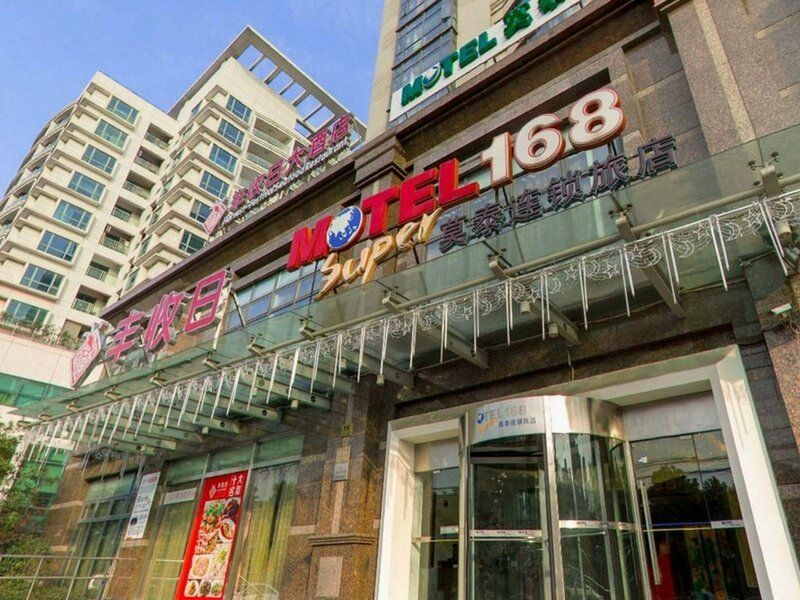 Motel 168 Tianshan Road Branch