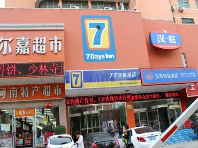 7 Days Inn Zhengzhou Railway Station Central Square Branch