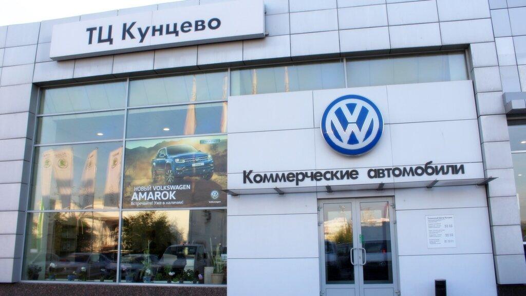 Автосалон фольксваген в кунцево москва центральный автосалон москва отзывы сотрудников