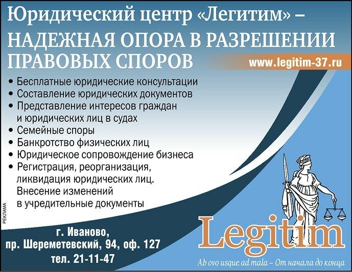 агентство недвижимости бесплатные юридические консультации
