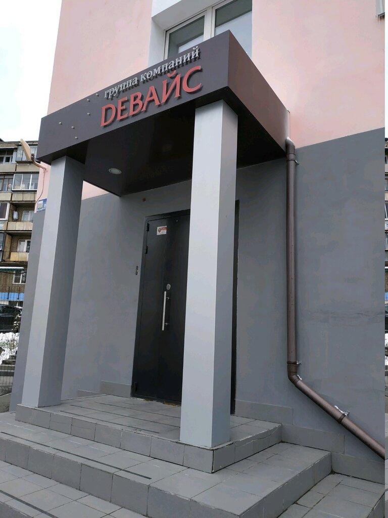 торговое оборудование — Девайс — Челябинск, фото №1