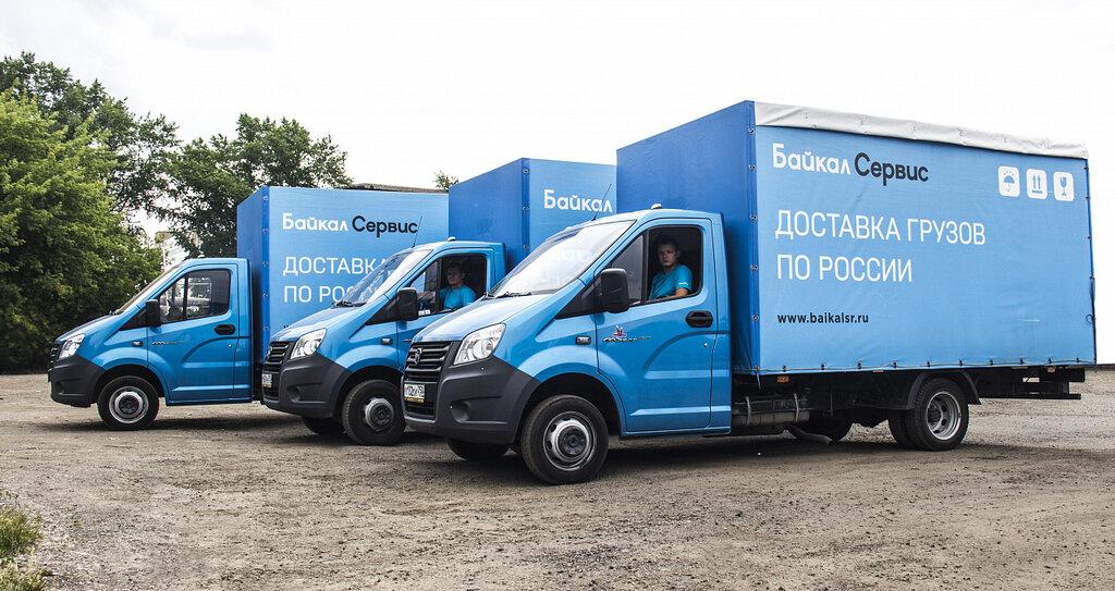 логистическая компания — Байкал-Сервис — Санкт-Петербург, фото №2