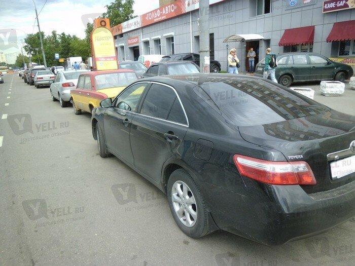 Такси Максим - основная фотография