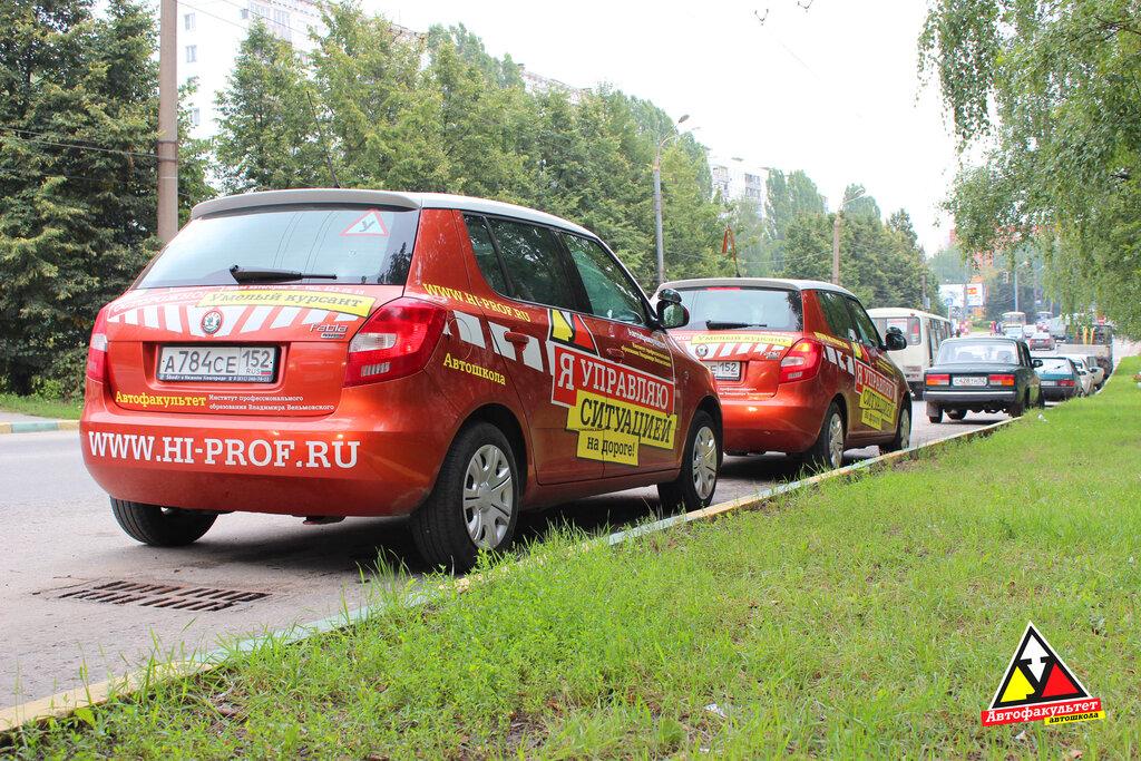 Автошкола спецтехника нижний новгород об утверждении правил организации пассажирских перевозок