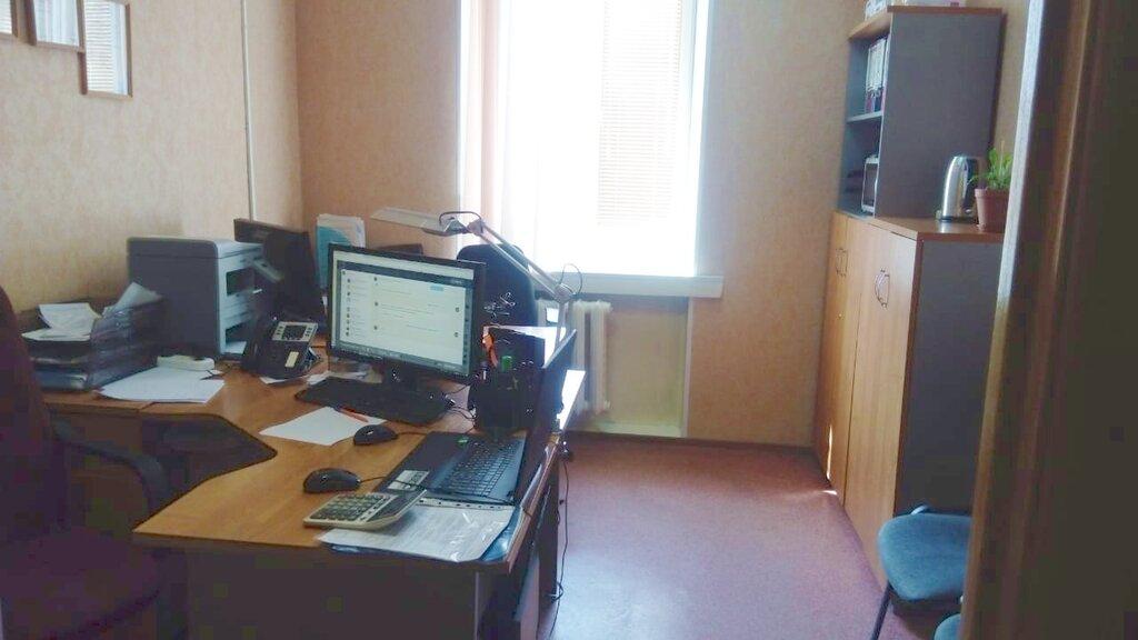 удостоверяющий центр — Сервер-Центр Амурский филиал — Благовещенск, фото №2