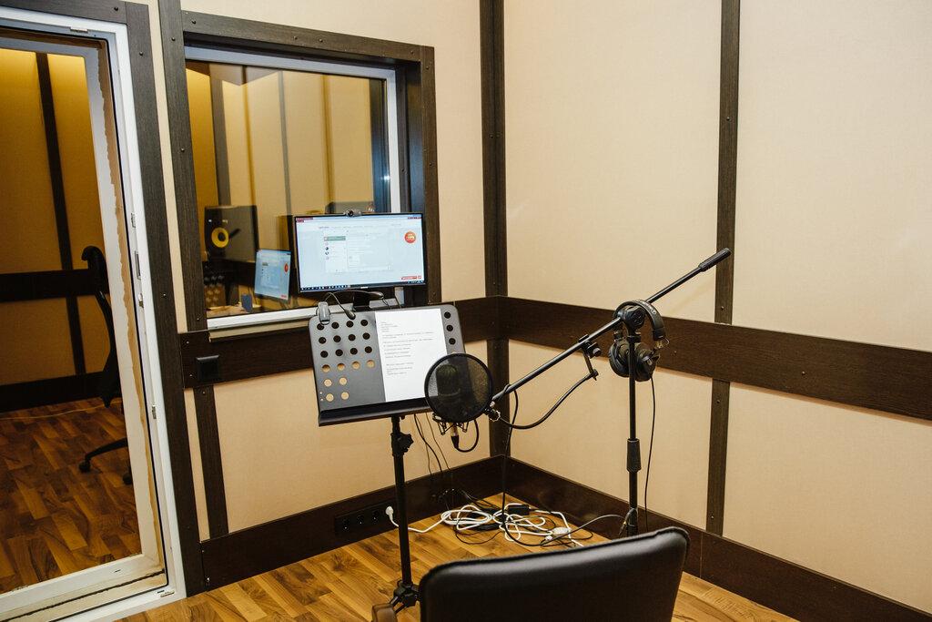 студия звукозаписи — Студия КупиГолос — Москва, фото №1