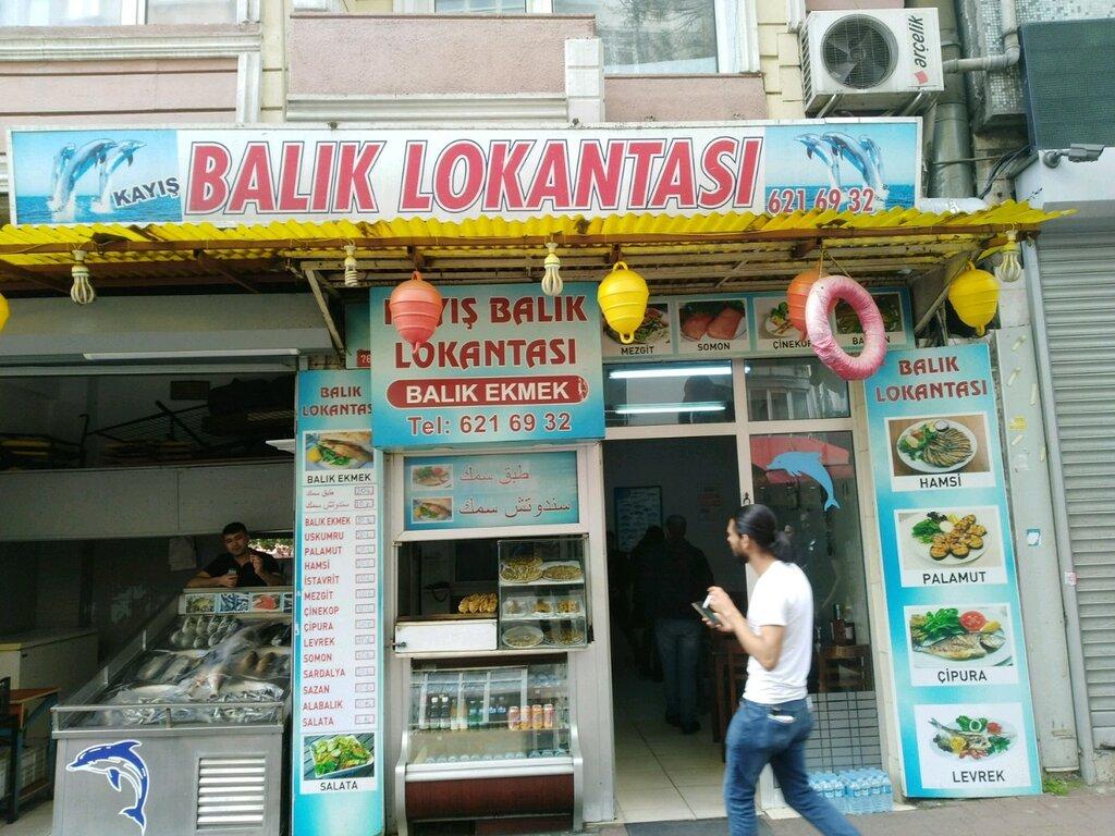 restoran — Kayış Balık Lokantası — Fatih, foto №%ccount%
