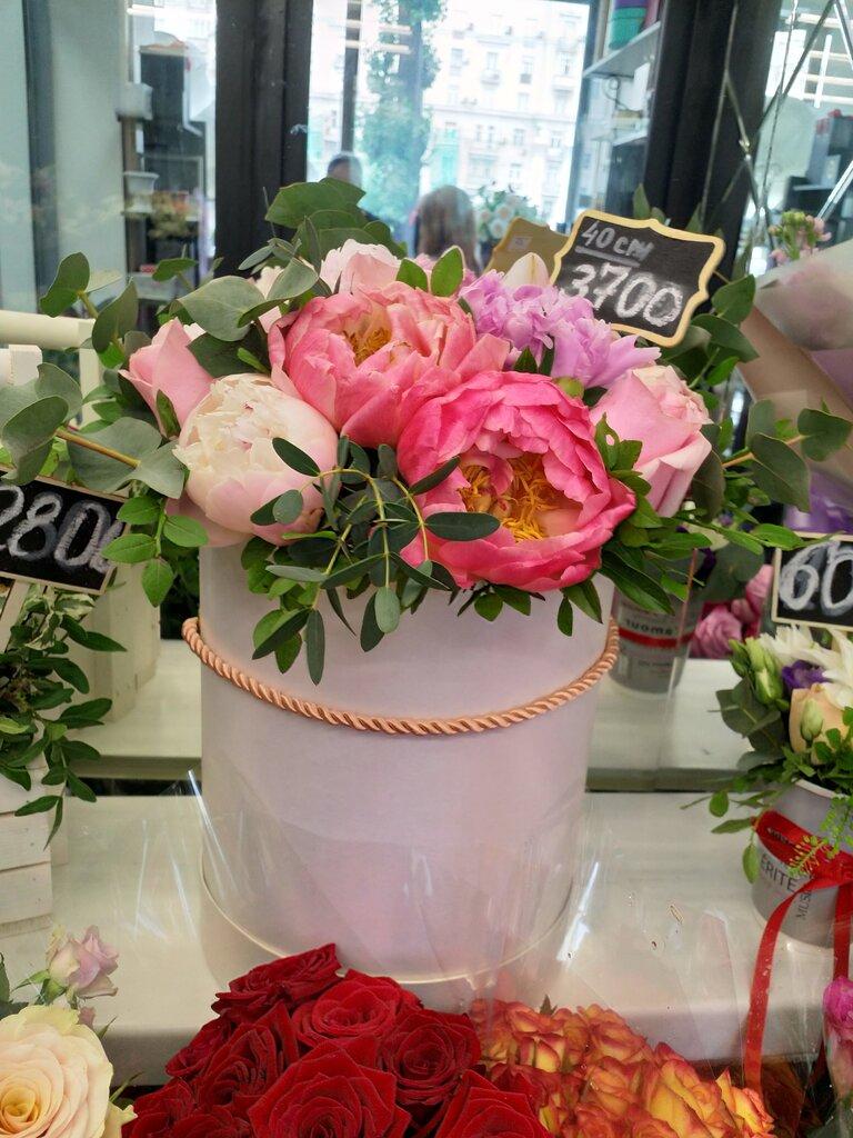 Магазин цветов москва ленинградское шоссе, называются