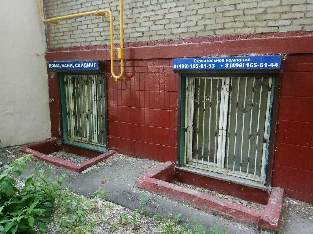 строительство дачных домов и коттеджей — Дачстройсервис — Москва, фото №1