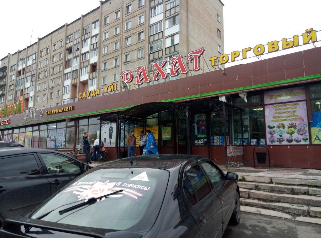 универмаг — Рахат — Петропавловск, фото №1