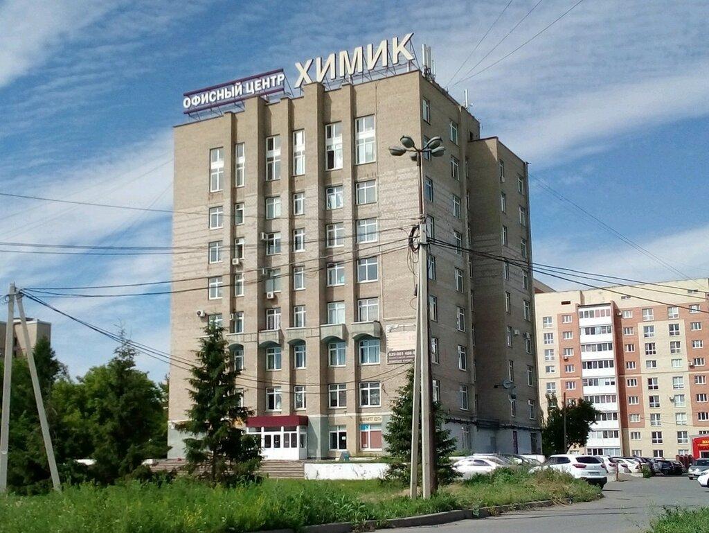 учебное оборудование — Учебное и лабораторное оборудование — Омск, фото №1