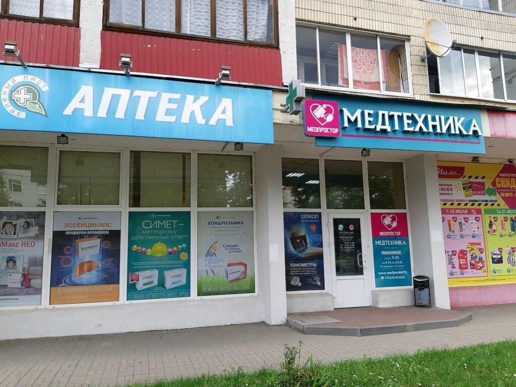 аптека — Inlek — Минск, фото №1